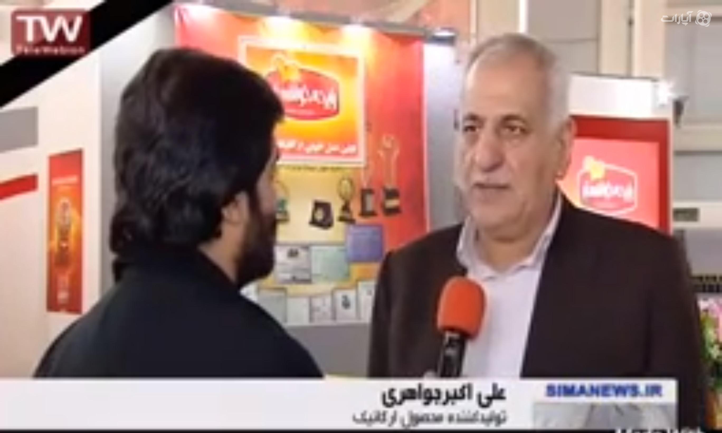 گزارشی از جشنواره محصولات ارگانیك تهران