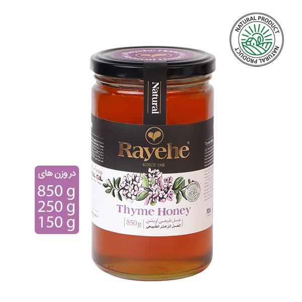 عسل طبیعی آویشن جدید رایحه خوانسار