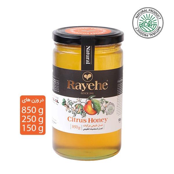 عسل طبیعی مرکبات جدید رایحه خوانسار