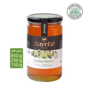 عسل طبیعی کنار جدید رایحه خوانسار