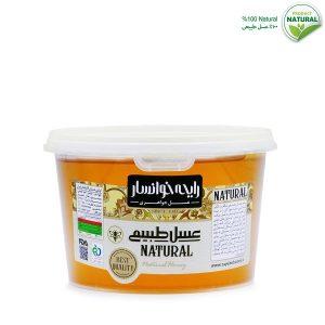 عسل سطلی طبیعی ۱۰۰۰ گرمی رایحه خوانسار