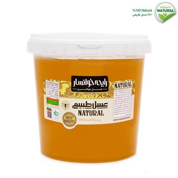 عسل سطلی طبیعی ۲۰۰۰ گرمی رایحه خوانسار