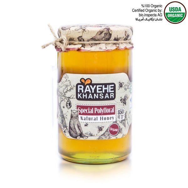 عسل ارگانیک مخصوص بزرگ رایحه خوانسار