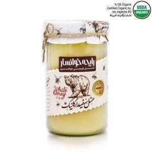 عسل سفید ارگانیک یا کریستالیزه بزرگ رایحه خوانسار
